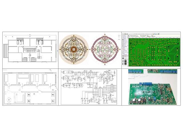 бу Оцифровка чертежей, схем, плат, рисунков в Автокад, AutoCAD  в Украине