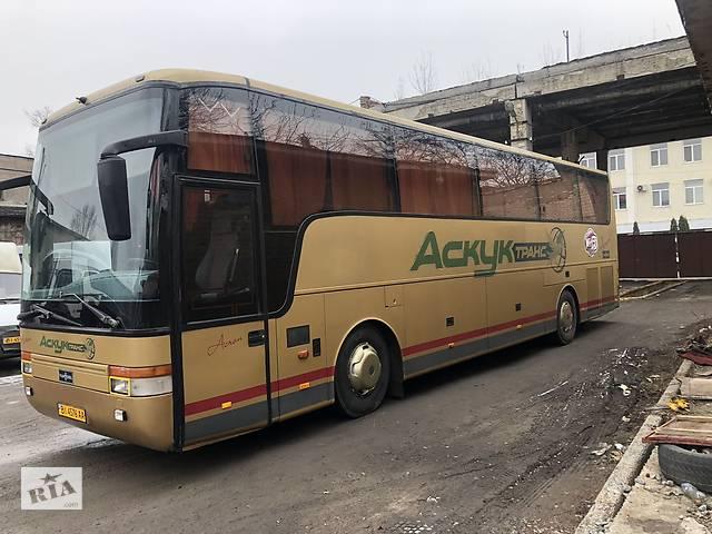 Пассажирские перевозки комфортабельными автобусами- объявление о продаже   в Украине