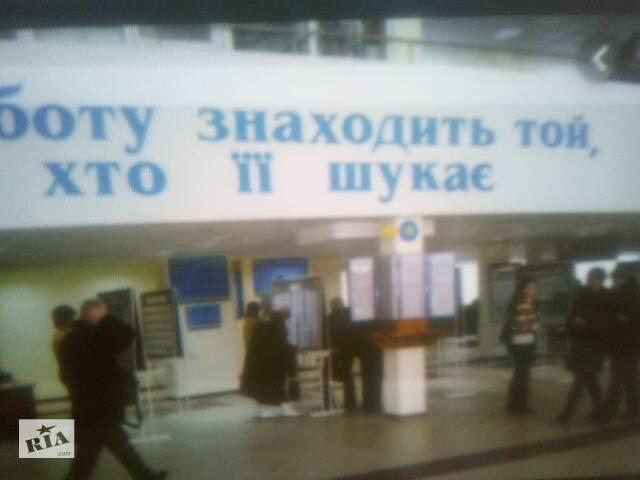 бу Перевірка документів   в Украине