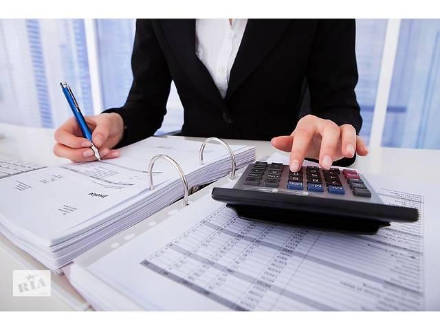 Бухгалтерский аутсорсинг для компаний - доверся профессионалам!- объявление о продаже   в Украине