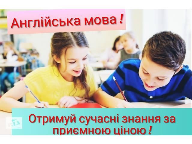 Подготовительная программа к ЗНО с АНГЛИЙСКОГО языка!- объявление о продаже  в Виннице