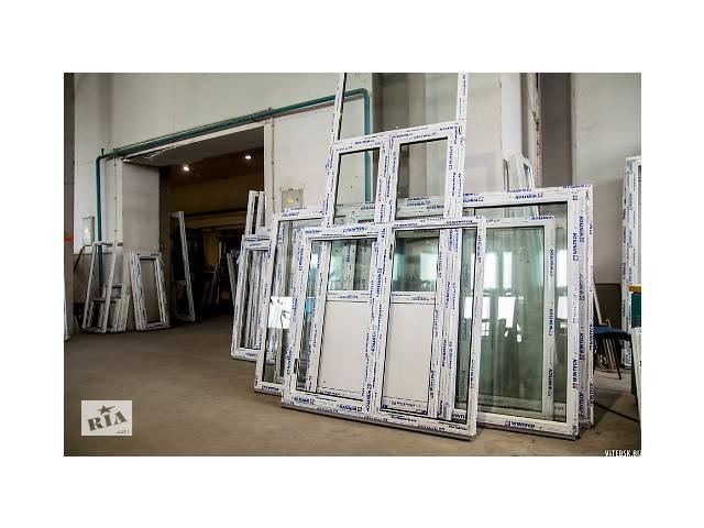 продам Okna Safari-Пластиковые Окна,Двери,Балконы,Лоджии и Др ХАРЬКОВ И ОБЛАСТЬ бу  в Украине