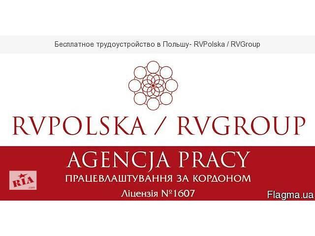 продам Польская рабочая виза 180\180, 180\360 бу в Житомире