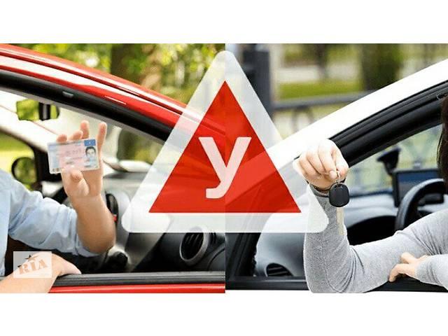 купить бу Помощь в получении водительского удостоверения всех категорий  в Украине