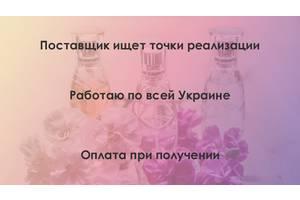 Поставщик ищет точки реализации. Работаю по всей Украине.