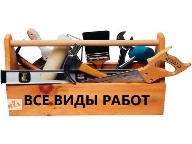 продам Предоставляем все виды строительных услуг бу  в Украине