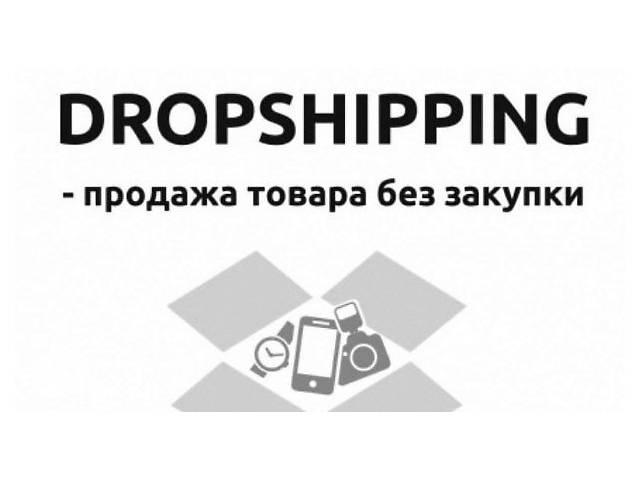 Продаём оптом и в розницу сельхозтехнику- объявление о продаже   в Украине