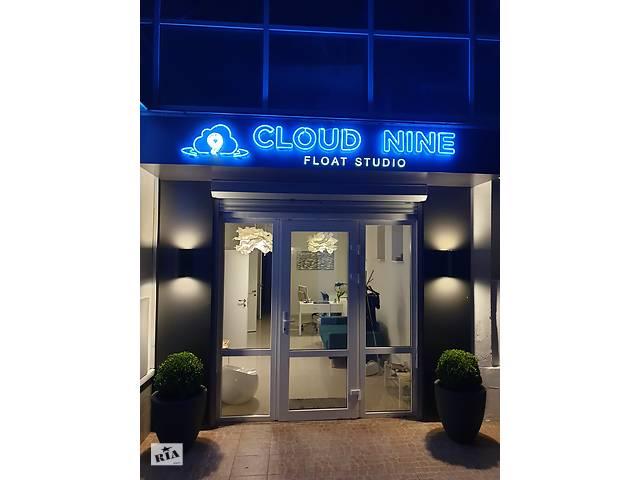 бу Продаем инновационный бизнес,  флоат-студию «CLOUD NINE» в Киеве