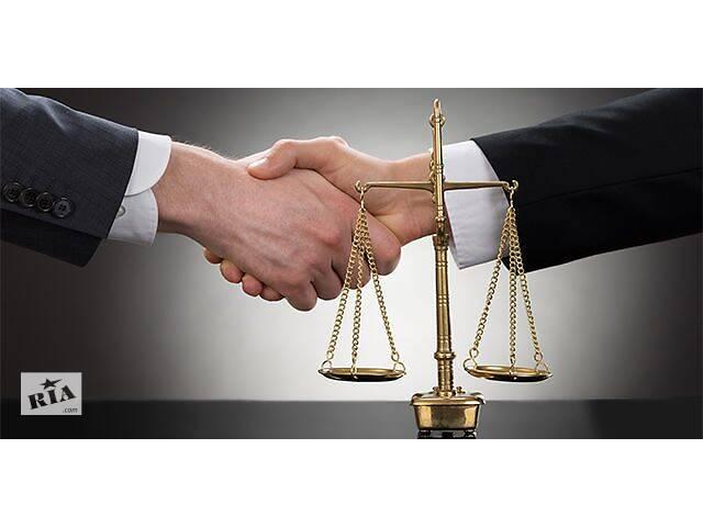 продам Продам шаблон Устава для ТОВ (100 грн) в соответствии с новым законом бу в Обухове