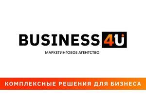 Продвижение Вашего бизнеса в интернете с гарантией 100%