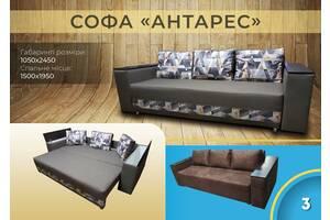 Производство и продажа мягкой мебели.