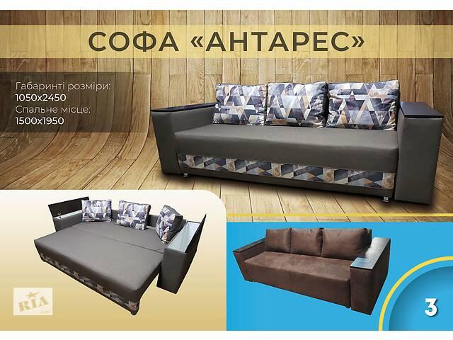 бу Производство и продажа мягкой мебели.  в Украине