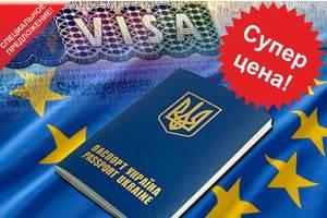 Приглашения для польской визы
