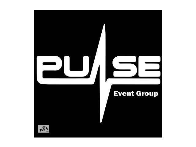 Pulse - Event Group   DJ, Ди Джеи на Ваш праздник и вечеринку!- объявление о продаже   в Украине