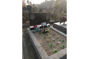 разовая и регулярная уборка могилок на Лесном кладбище Киева