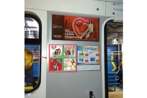 Реклама в киевском метрополитене