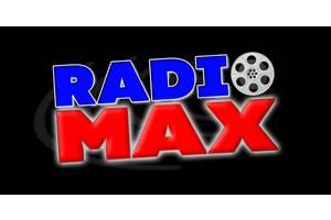 Рекламное агентство Radio-MAX. Наша реклама, для вашего бизнеса.