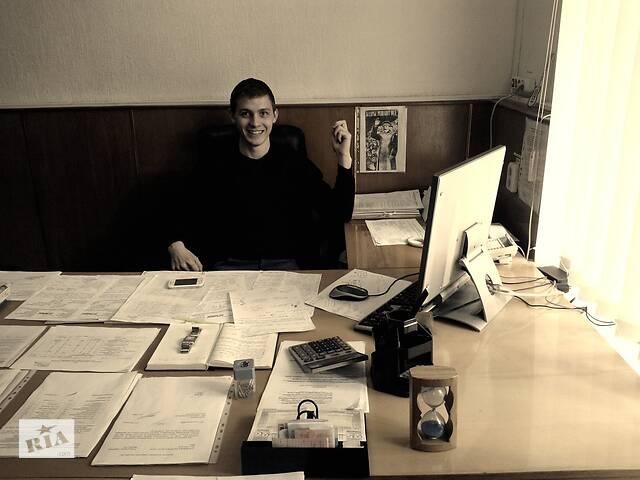 бу Репетитор математики  в Украине