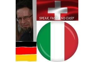 Репетитор немецкого и итальянского языков