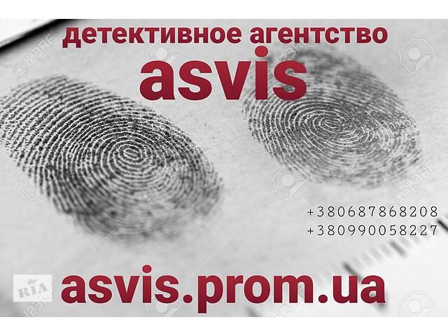 бу Сбор сведений по гражданским и уголовным делам в Дніпрі (Дніпропетровськ)