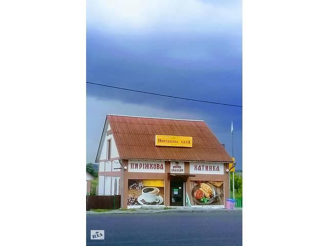 продам Сдам в аренду  готовый бизнес. бу  в Україні