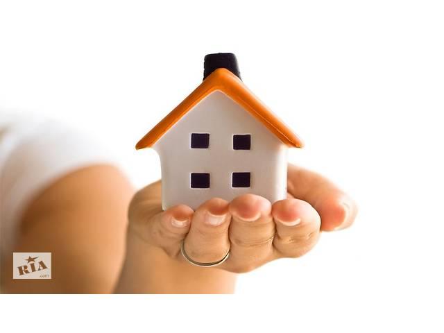 бу Сдам  вашу недвижимость и помощь в поиске аренды в Ровно