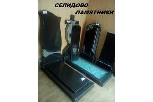 Селидове !!! Пропонуємо Вам великий вибір гранітних пам'ятників !!! ВІД ВИРОБНИКА!!!