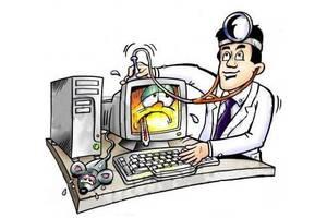 Швидка комп'ютерна допомога, системне обслуговування
