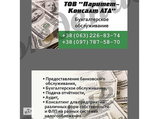 купить бу Шикарное предложение для бизнеса ! в Киеве