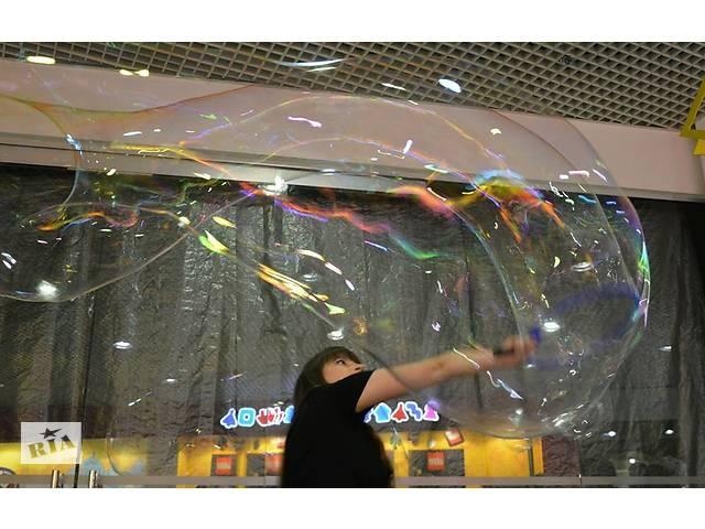 продам Шикарное шоу мыльных пузырей со всеми фокусами!!! бу в Винницкой области