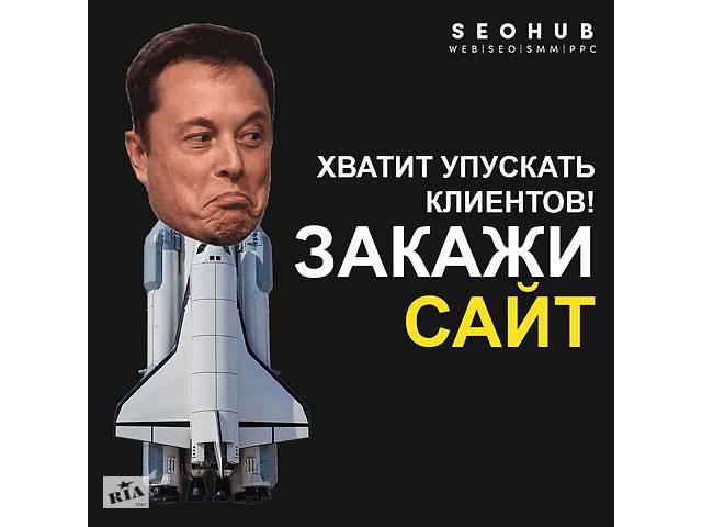 Создание сайта | Реклама в Google Adwords- объявление о продаже   в Украине