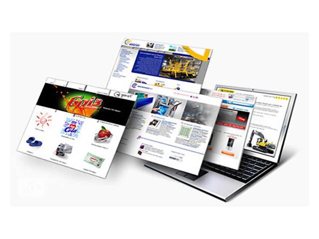 Создание сайтов, доработка