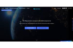 Создать сайт (лендинг, интернет-магазин) и тд