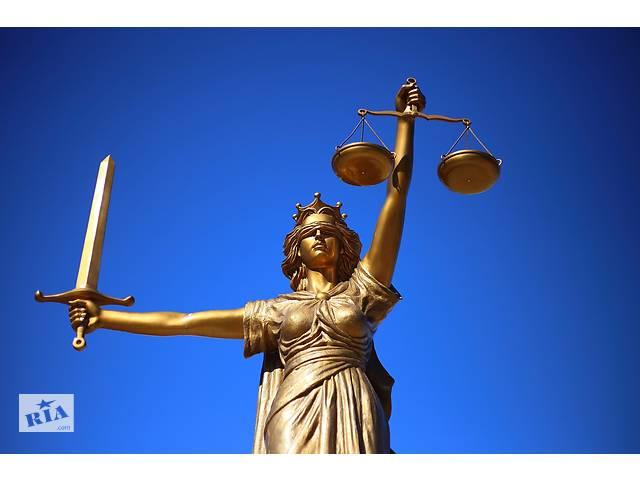СПАДКОВІ СПРАВИ, юридичний супровід вирішення спірних питань щодо оформлення спадщини- объявление о продаже   в Украине