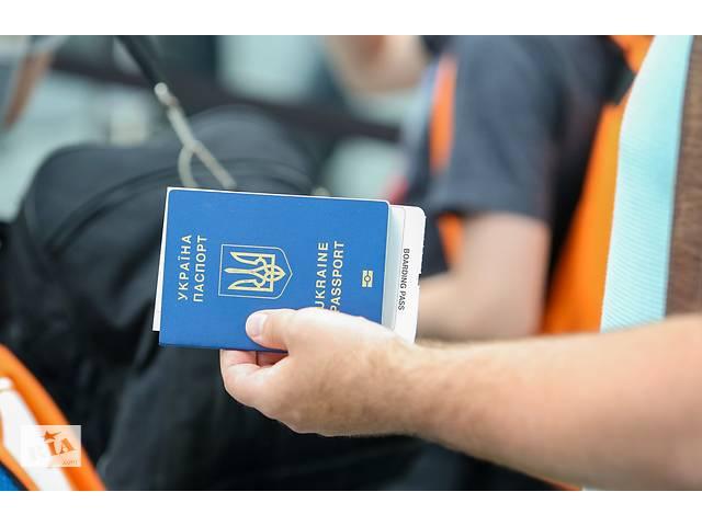 Срочное оформление загранпаспорта, ID карти- объявление о продаже   в Украине