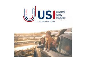 Страховка от аккредитованой компании для визы (безвиз). Анкеты