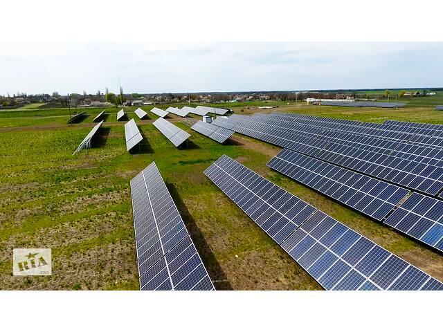 купить бу Будівництво сонячних електростанцій  в Україні
