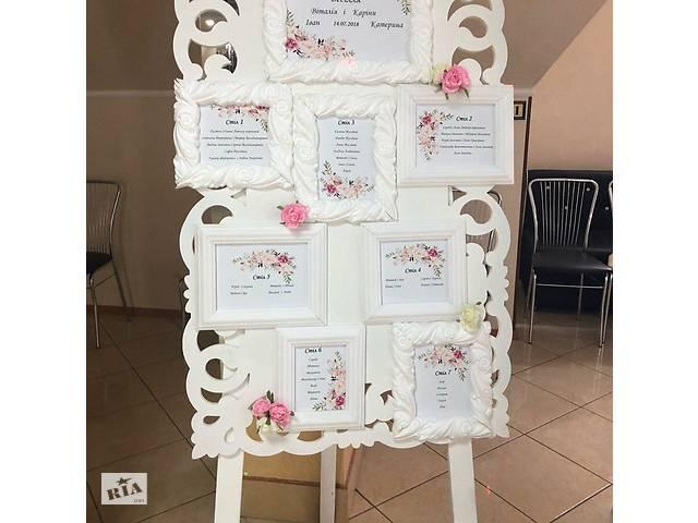 продам Весільний декор бу  в Україні