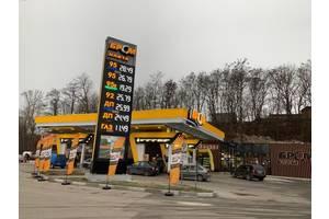 Талоны на топливо скидка существенная экономия БРСМ-ВОГ- Shell-Okko