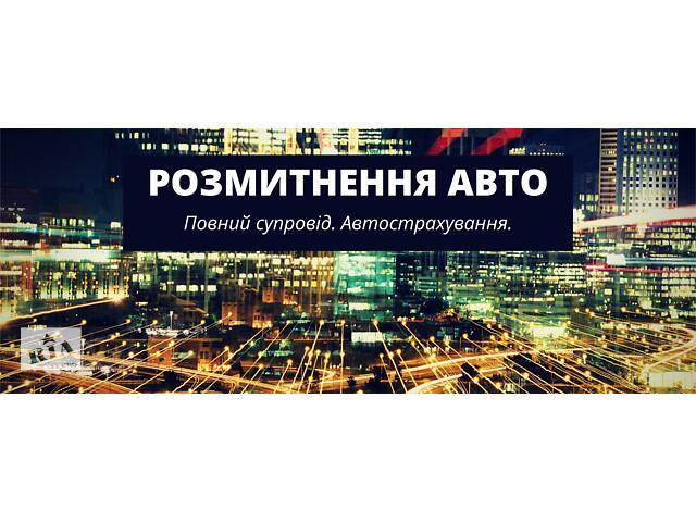 продам Таможенный брокер Винница, Винницкая обл. бу  в Украине