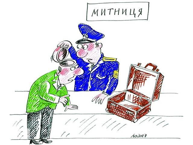 купить бу Таможенный брокер в Николаеве