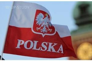 Термінові польські оголошення