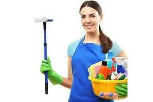 Уборка квартир, офиса,домов.Уборка после ремонта.Самые низкие цены!