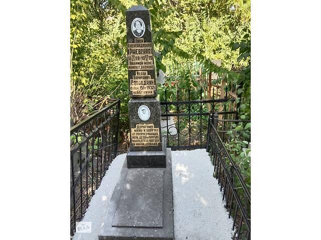 купить бу Уборка могил  в Украине
