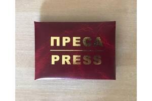 Удостоверение и пресс-карта журналиста СМИ. Официальное оформление.