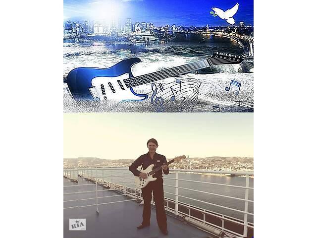 продам Уроки игры на гитаре. Уроки гитары по скайпу. бу в Николаеве