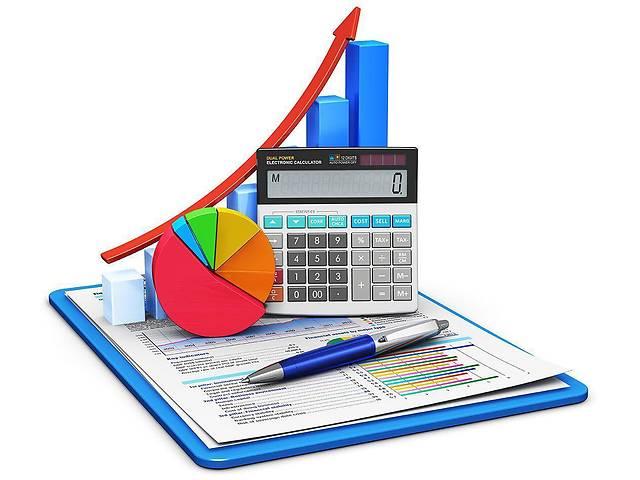 Услуги бухгалтера для Юридических лиц - качственно, быстро. Ждем вас!- объявление о продаже   в Украине