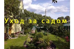 "Услуги садовника ""Healthy Garden"""