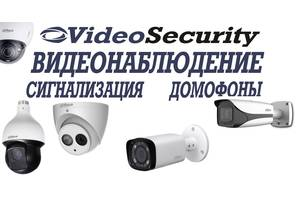 Установка систем видеонаблюдения, домофонии, сигнализации и СКУД
