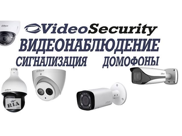 купить бу Установка систем видеонаблюдения, домофонии, сигнализации и СКУД  в Украине
